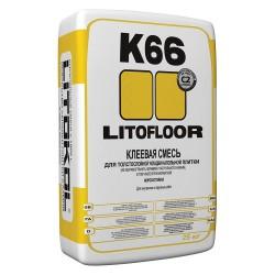 Клеевая смесь для толстослойной укладки LITOFLOOR K66 25кг