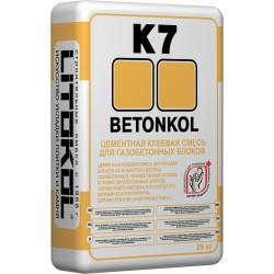 Клеевая смесь BETONKOL K7 25кг