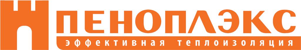 пеноплэкс логотип